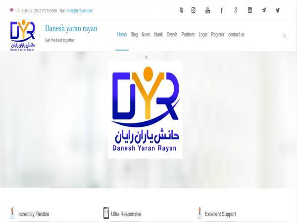 سایت شرکتی دو زبانه